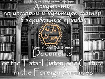 arhiv_logo