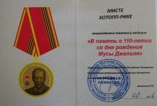 Medail mie