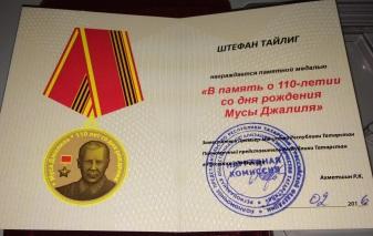 medail VII