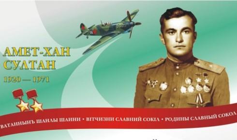 plakat Ahmet xan