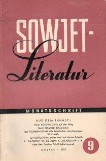 sowjet lit cover 9 1955113