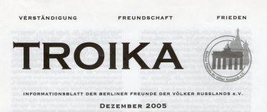 troika I
